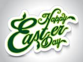 Happy Easter Day Text Background  — Stock Vector