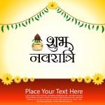 Shubh navratri text background with kalash — Stock Vector #67733353