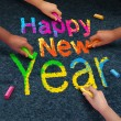 Happy New Year Friends — Stock Photo #60451317