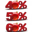 Percent discount icon — Stock Vector #58812209