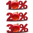 Percent discount icon — Stock Vector #58812235