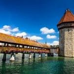 Lucerne, Switzerland — Stock Photo #61512923