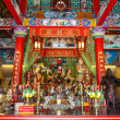 Celebration of the Chinese new year in the temple Saphan Hin — Stock Photo #65245187