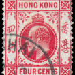 Постер, плакат: Stamp printed in HONG KONG shows image of the George V