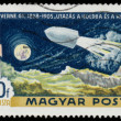 Постер, плакат: Stamp printed in Hungary shows rocket by Jules Verne