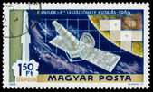 Stamp printed in Hungary shows Ranger 7 probe — Foto Stock