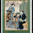 Stamp printed in Hungary shows Courtesans — Stock Photo #58723381