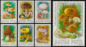 Set of stamps printed in Hungary shows edible mushrooms — Zdjęcie stockowe