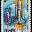 Stamp printed in Hungary shows Columbia Space Shuttle — Stock Photo #58849719