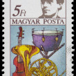 ������, ������: Stamp printed in Hungary shows Gustav Mahle