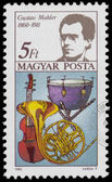 Stamp printed in Hungary shows Gustav Mahle — Stock Photo