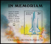 Stamp printed in Hungary shows Space Shuttle Challenger — Stock Photo