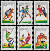 Set of stamps printed in Hungary shows the World Cup Football Ch — Стоковое фото
