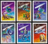 Set of stamps printed by Hungary, shows Halley's Comet — Стоковое фото