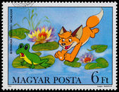 Stamp printed by Hungary shows Scenes from Cartoon Vuk — Stock Photo