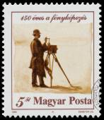 Stamp printed by Hungary shows Photography 150th anniversary — Stock fotografie