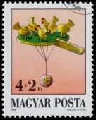 Stamp printed in Hungary shows Antique Toy — Stock Photo
