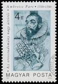 Stamp printed in Hungary shows Ambroise Pare — Stock Photo