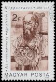 Stamp printed in Hungary shows Hippocrates — Stock Photo