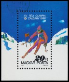 Stamp printed in the Hungary shows mountain skier — Stock Photo
