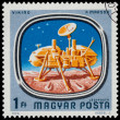 Stamp shows Space Probes to Mars and Venus — Stock Photo #62358199