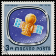 Stamp shows Space Probes to Mars and Venus — Stock Photo #62358643