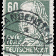 Постер, плакат: Stamp printed in Germany shows portrait of Georg Friedrich Hegel