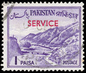 Stamp printed in the Pakistan shows Khyber Pass — Stock Photo