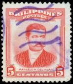 Znaczek wydrukowany w filipiny pokazuje marcelo h.del pilar — Zdjęcie stockowe