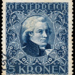 ������, ������: Stamp printed in Austria shows portrait of Mozart