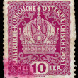 Stamp printed in Austria, shows Austrian Imperial Crown — Stock Photo #63392235