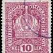 Stamp printed in Austria, shows Austrian Imperial Crown — Stock Photo #63394811