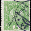 Stamp printed in Austria, shows Austrian Imperial Crown — Stock Photo #63395113