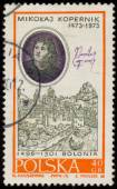Stamp printed in Poland shows Nicolaus Copernicus — Stockfoto