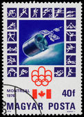Stamp printed in Hungary, shows Montreal Olympic — Stock Photo
