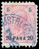 Stamp printed in the Austria shows Emperor Franz Josef I — Stock Photo