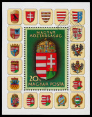 Stamp printed in Hungary shows New Coat of Arms — Stock Photo