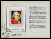 Stamp printed in Hungary shows Wolfgang Amadeus Mozart — Stock Photo