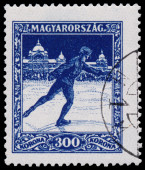 Stamp printed in Hungary shows skating — Foto Stock
