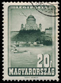 Stamp printed by Hungary, shows Cathedral of Esztergom with Dona — Stock Photo
