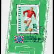 Stamp printed in Hungary shows soccer player and playground — Stock Photo #64974949