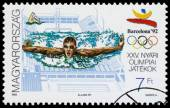 Stamp printed in Hungary dedicated to olympic games in Barcelona — Stock Photo
