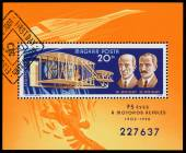 Stamp printed in Hungary shows The Wright brothers — Stock Photo