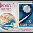 Stamp printed in Hungary shows Apollo 8 — Stock Photo #65674859
