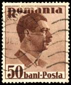 Stamp printed in Romania, shows King Carol II — Stock Photo