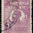 ������, ������: Stamp printed in Romania shows portrait of King Ferdinand