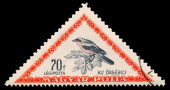 Stamp printed in Hungary shows lesser grey shrike — Stock Photo