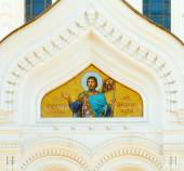 Fresco Above Entrance In Alexander Nevsky Cathedral, An Orthodox — ストック写真