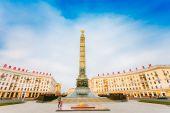 Vitória quadrada - símbolo bielorrusso capital, minsk — Fotografia Stock