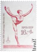 Post stamp printed in USSR shows gymnastic, devoted Olympic game — Stock Photo